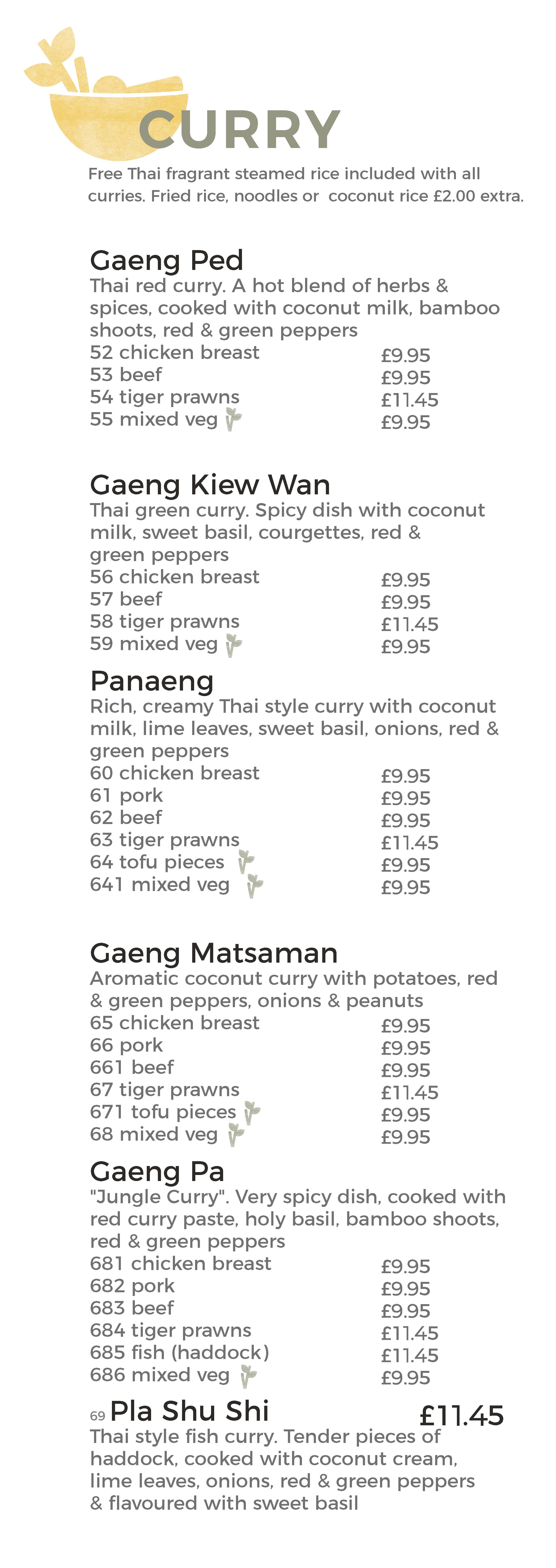 jinos-menu-currypng